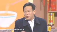 《吃面》宋小宝 程野 田娃 辽宁卫视春晚小品大全 搞笑视频大全高清在线观看