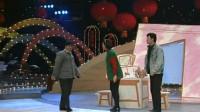 《拆迁变奏曲》魏积安杨蕾韩善续经典小品搞笑大全视频完整版在线观看 笑料太多了