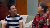 《你是我的儿》贾玲宋小宝最新小品视频在线观看 惹观众大笑