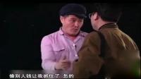 《瞎搅和》赵本山范伟经典小品合集视频在线观看 真的把我笑坏了