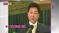 《如何是好》郑健 王平 经典相声大合集 视频大全高清在线观看