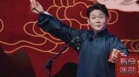 《节奏大师》孟鹤堂周九良德云社2020最新相声 现场唱神曲超欢乐