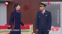 《爱在路上》贾冰韩雪2020东方卫视春晚小品大全 观众乐个不停
