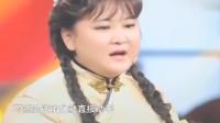 《上海滩》沈腾贾玲陈赫小品剧本完整版视频 太精彩了