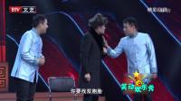 《大魔术师》郭阳郭亮相声大全视频mp4免费下载 逗得观众笑声不断