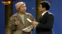 《吃面》陈佩斯朱时茂1984年第一届春晚经典小品视频mp4免费下载