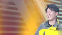 《如果没有航天》周九良孟鹤堂相声全集专场视频 逗得观众大笑