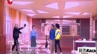《我的明星梦》郭阳郭亮最新小品搞笑大全视频 观众掌声连连