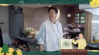 《晾床单》孟鹤堂新说单口相声视频在线观看 真是太搞笑了