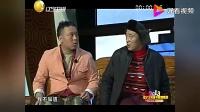 《中奖了》刘小光赵本山田娃小品全集高清搞笑小品视频大全爆笑mp4免费下载