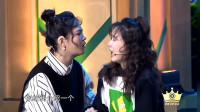 《恋爱是种病》金靖刘胜瑛所有小品视频剧本台词免费下载 笑点密集