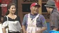 《发小》赵四刘小光小品搞笑大全集视频在线观看 笑点不输赵本山