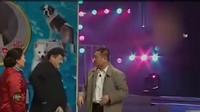 《面子》高秀敏 范伟 赵本山中央春晚小品全部视频mp4免费下载