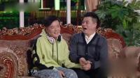 《找伴儿》魏三 潘长江小品视频大全高清在线观看 笑死个人咧