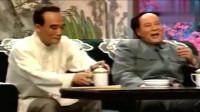 小品《领袖与侯宝林》古月饰演领袖 侯耀文饰演侯宝林 搞笑直戳笑点