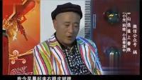 《让座》周云鹏赵四刘小光小品大全高清版视频在线观看 内容爆笑不断乐翻天