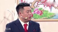 《诗和远方》宋晓峰小品搞笑大全高清视频在线观看 把人肚子都要笑痛