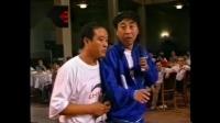 《奥运英雄榜》牛群 冯巩1992年相声视频在线观看 笑的我脸都抽筋了
