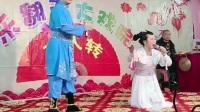 二人转《窦娥冤》娇娇王冬演唱视频mp4免费下载