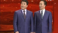 《和谁说相声》姜昆2010年春晚相声全集mp4免费下载 观众要笑趴下了