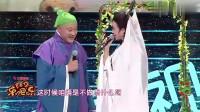 东北二人转《千里会情郎》刘小光演唱  笑得肚子疼