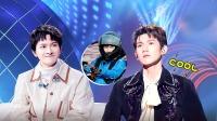 《中国梦之声 我们的歌 第二季》 第20201215期 会员版周深卡丁车炫技引围观