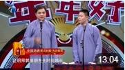 《快乐生活》德云社 高峰 栾云平 相声台词剧本搞笑大全免费下载