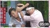 《樱桃红》宋小宝 刘流 搞笑小品台词大全免费下载 笑出猪叫声