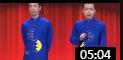 《北京话的秘密》李菁 贾旭明 相声下载mp3打包下载 包袱不断