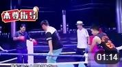 《谁是拳王》朱时茂 孙楠 跨界喜剧王小品全集高清视频免费下载
