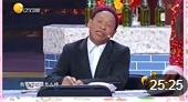 《烤串》程野 田娃 宋小宝 2019春晚小品搞笑大全高清视频免费下载