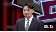 《新年愿望》烧饼 曹鹤阳对口相声春晚2020免费下载 幽默又风趣