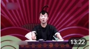 《双簧》杨九郎 阎鹤祥对口相声 高清搞笑相声全集mp4免费下载
