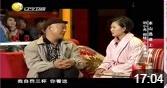 《盗梦空间》赵本山徒弟 赵四 刘小光 田娃 姜洋洋最新小品全集高清视频免费下载