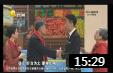 《为您服务》林永健 杨少华 李明启 王丽云 小品搞笑大全台词免费下载 百看不厌