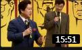 《明星效益》奇志 大兵搞笑相声下载mp3免费下载全集 现场观众笑声连连
