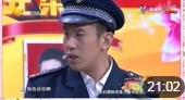 《我要上榜》孙涛 于洋高清小品剧本台词完整版免费下载 一句一个包袱