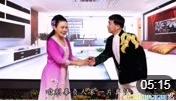 二人转《别添乱》艺术家 闫淑萍 佟长江演绎 戏曲高清视频mp4免费下载