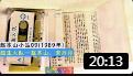 《超生大队》1989年 赵本山 宋丹丹小品台词搞笑大全免费下载