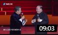 《最强大脑》刘俊杰和李立山再度合作传统相声免费下载