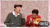《逼婚计中计》蒋小涵 蒋易 刘胜瑛 小品下载mp4免费下载 看点十足