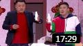 《乡村趣事》宋晓峰 杨树林 王小虎 金玉婷 2020春晚小品下载mp4免费下载
