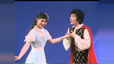 二人转《罗密欧与朱丽叶》黄晓娟 邢占名 戏曲下载免费mp4高清