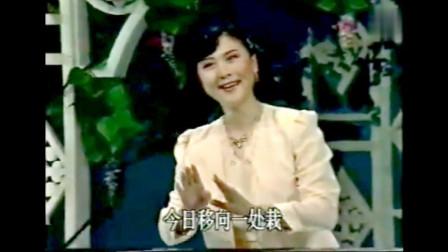 越剧《红楼梦金玉良缘》京剧名家刘长瑜演唱 经典戏曲下载免费mp3