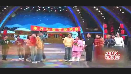 《象牙山春晚》赵家班 谢广坤 王小利 小品大全剧本幽默大全视频