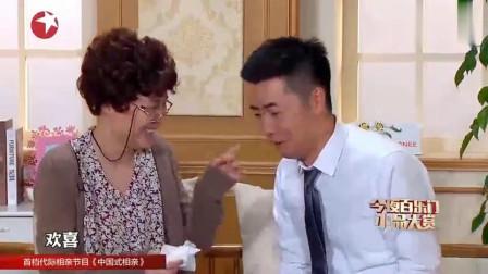 《绝版丈母娘》今夜百乐门金靖刘胜瑛小品免费下载mp4格式每句都是笑点