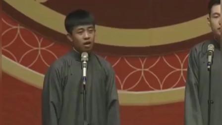 《童年轶事》张九龄王九龙德云社相声完整版免费观看 观众笑的合不拢嘴