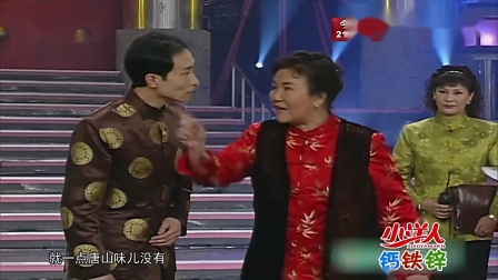《老将出马》赵丽蓉巩汉林搞笑小品大全经典春晚小品mp3下载