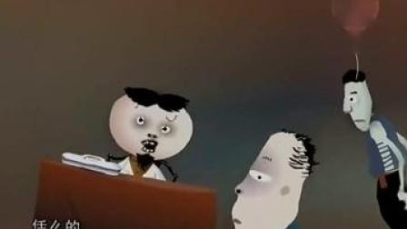 《偏方》马三立相声动画版相声大全mp3免费下载