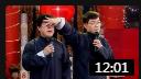 《治感冒》大兵 奇志经典相声台词剧本搞笑大全 观众爆笑不停